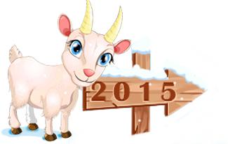 2015 ��� ���������� ���� (����) �� ���������� ���������
