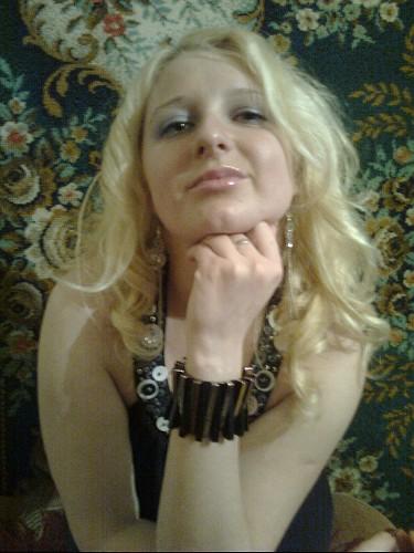 Знакомства В Ярославле С Девушками Номер Телефонам Без Регистрация