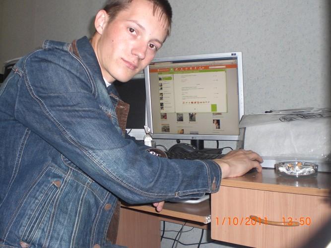 вич знакомства кемеровская область прокопьевск