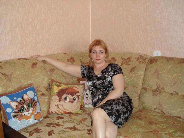 Знакомство с женщиной белгородская область