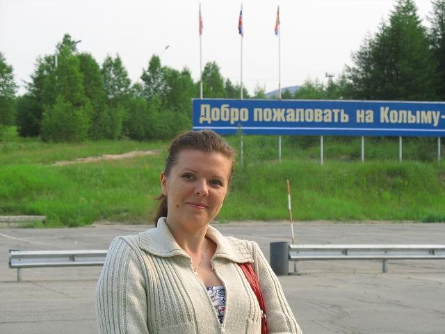 познакомится с девушкой из приморского края