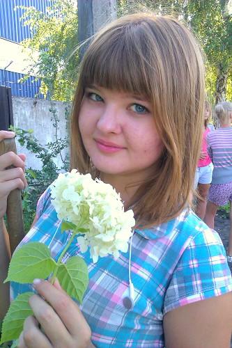 познакомиться с девушкой белгородская область