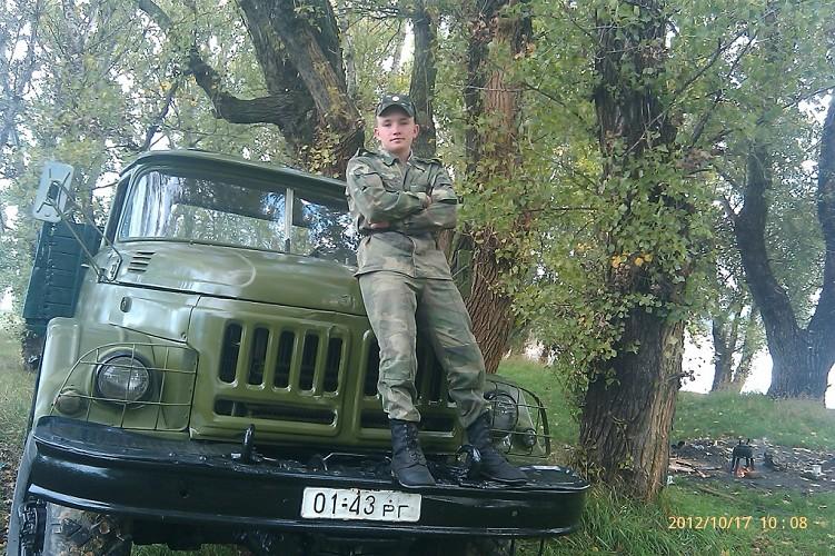знакомства без регистрации бесплатно в молдавии