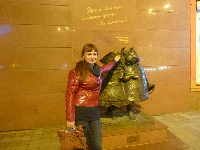 Знакомство ольга краснодар 10 фотография
