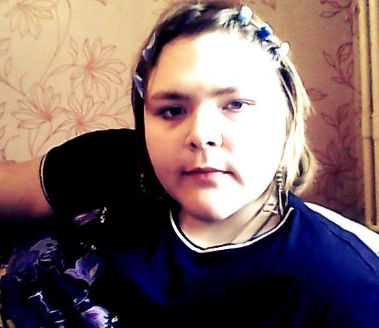 Знакомство Для Инвалидов Тюмень