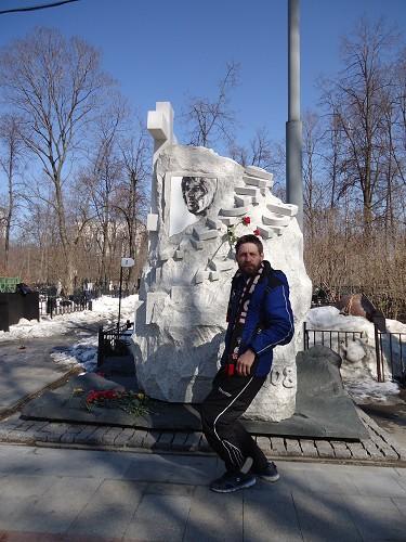 знакомства россия челябинская область