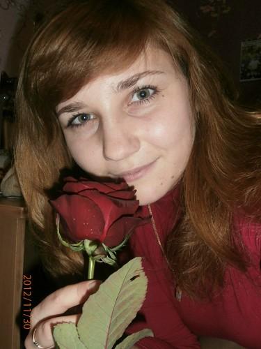 photos of girls for dating хороскоп № 75764