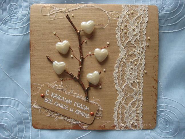 Открытка на годовщину свадьбы для мужа своими руками, картинки днем бухгалтера