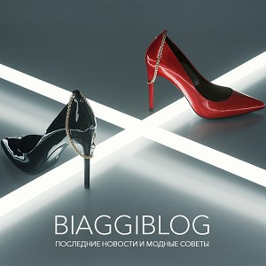 Чтобы выбрать правильную обувь, которая не повредит здоровью, необходимо следовать следующим советам