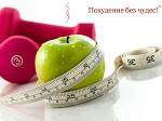 Ожирение - причины и последствия. Клинические причины ожирения у мужчин и женщин
