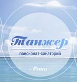 Лечение артрита суставов в санатории Крыма, г.Саки