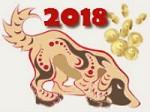 Восточный гороскоп 2018, китайский новый 2018 год Собаки