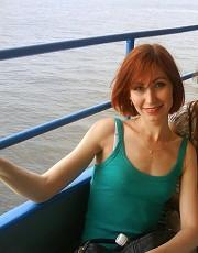 Пермь общение знакомства авито свердловск луганская область