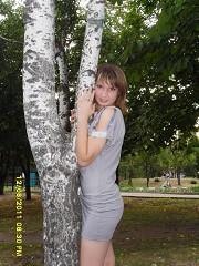 знакомства в г белгорода