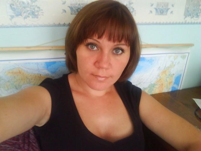 Знакомство для отношений днепропетровск