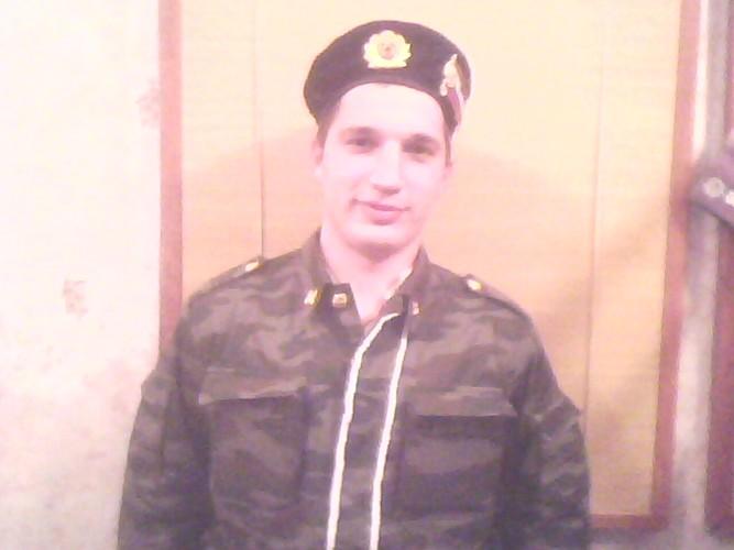 татарские парни знакомства и скс димитровград