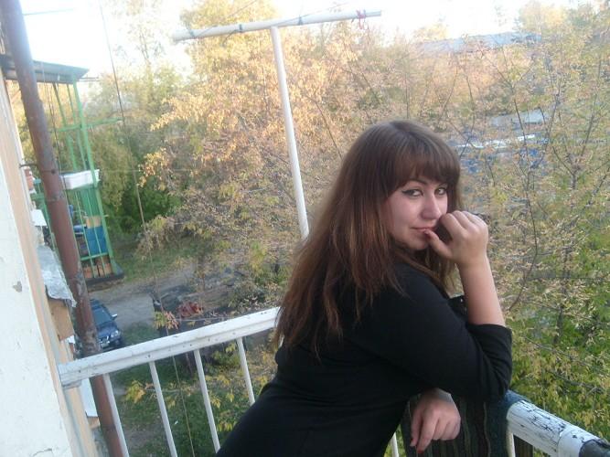Иркутск знакомства онлайн