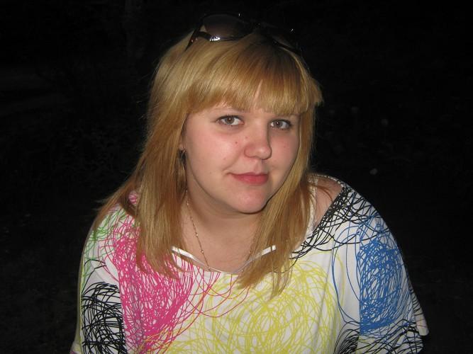 Клуб Знакомств Луганске