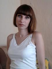 Знакомства Славинск На Кубани