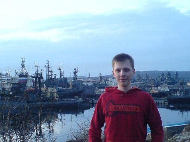 Знакомства для геев североморске знакомства г.южно-сахалинск
