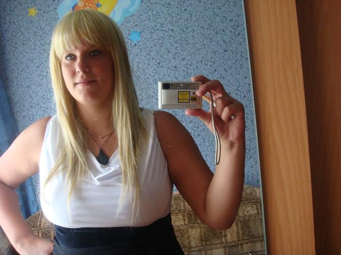 Знакомства для взрослых брянск знакомства по киеву от 13-14 лет