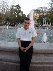 Знакомства г.корсаков знакомстваи 24