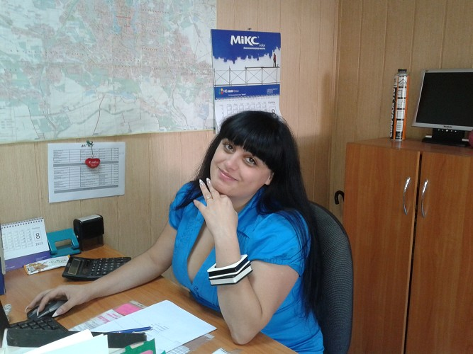 Знакомства И Встречи В Донецке