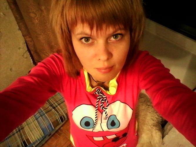 Би Знакомства Пермь