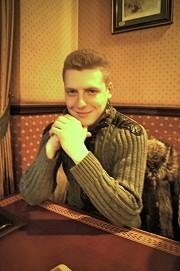 сайт знакомств иркутская область черемхово