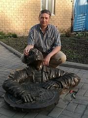 Знакомства Сергей Козерог 44