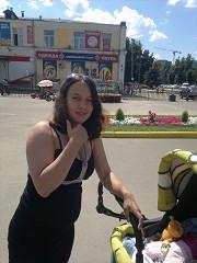 Знакомства в г.нарофоминск