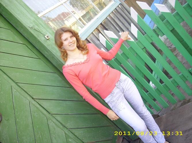знакомства девушкой красноярск