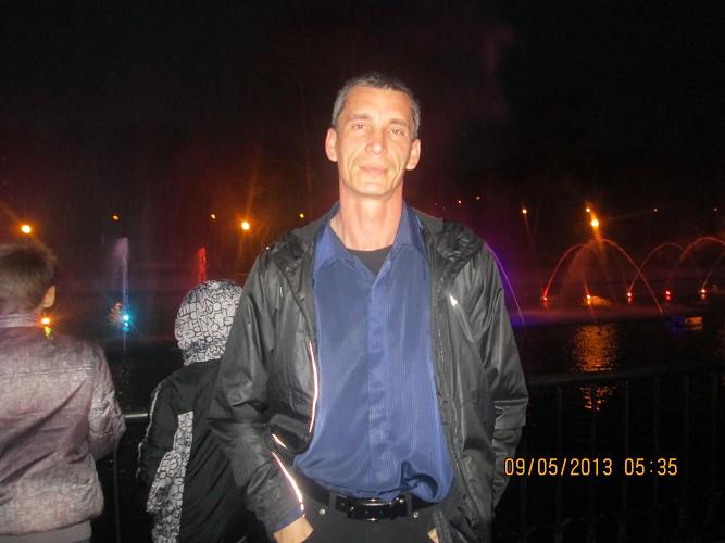 Би Знакомства В Хабаровске