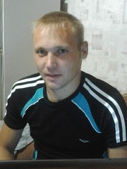 Знакомства по тюменской области хочу познакомиться с парнем с казахстана