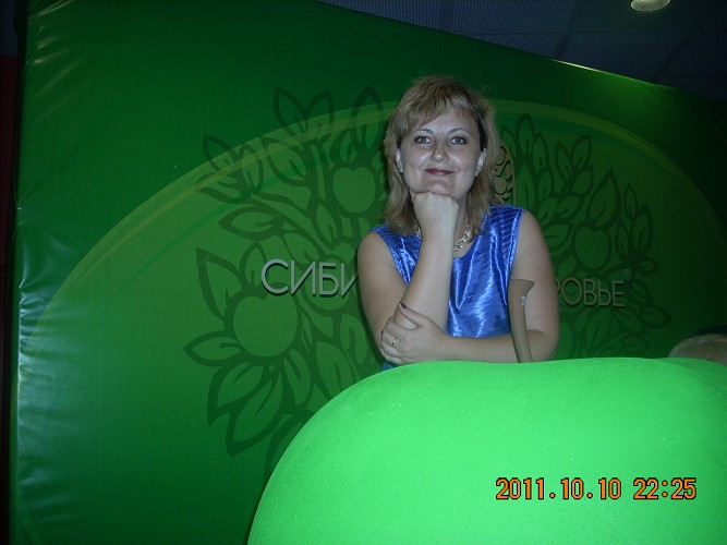Ставрополя знакомств форум