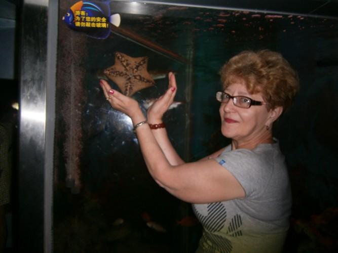 Клуб знакомства в екатеринбурге
