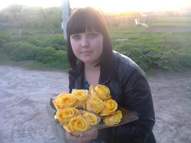 Знакомства городе воскресенск
