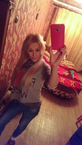 южно-сахалинск с знакомства