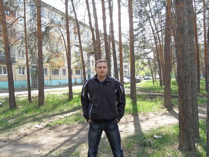 Клуб Знакомств В Ангарске