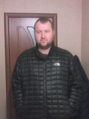 сайт знакомств свердловск луганской области