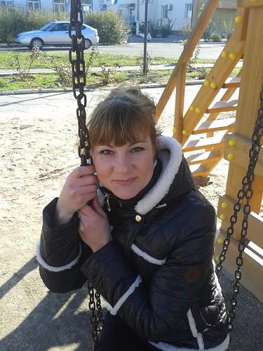 в телефону по знакомства геническе