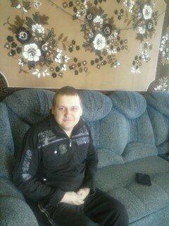 Знакомства Антрацит Украина