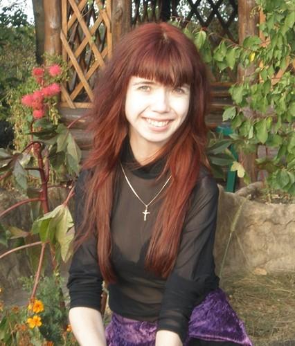 Познакомиться с девушкой украина кривой рог номера телефонов женщин в чебоксарах для знакомства