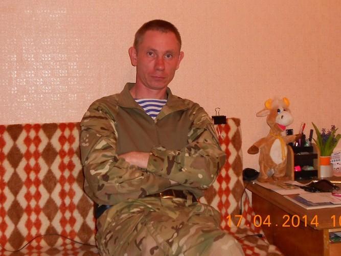 знакомства с военными сайт украина