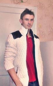 Знакомства в г.белцы знакомства, алексей 34 года санкт-петербург