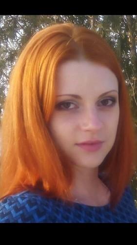 Знакомства женщинами самары серьезные знакомства украине