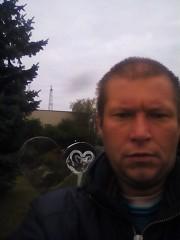 Сайт Знакомств Лебедин Сумской Области