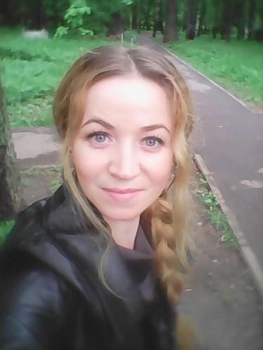 Знакомства с женщинами молдова г.дрокия наташа власова знакомства