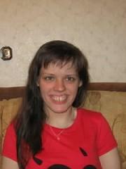 Инвалидов сайт смоленск для знакомств