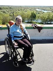 Знакомства с инвалидами в белгороде знакомства для инвалидов @yandex.ru